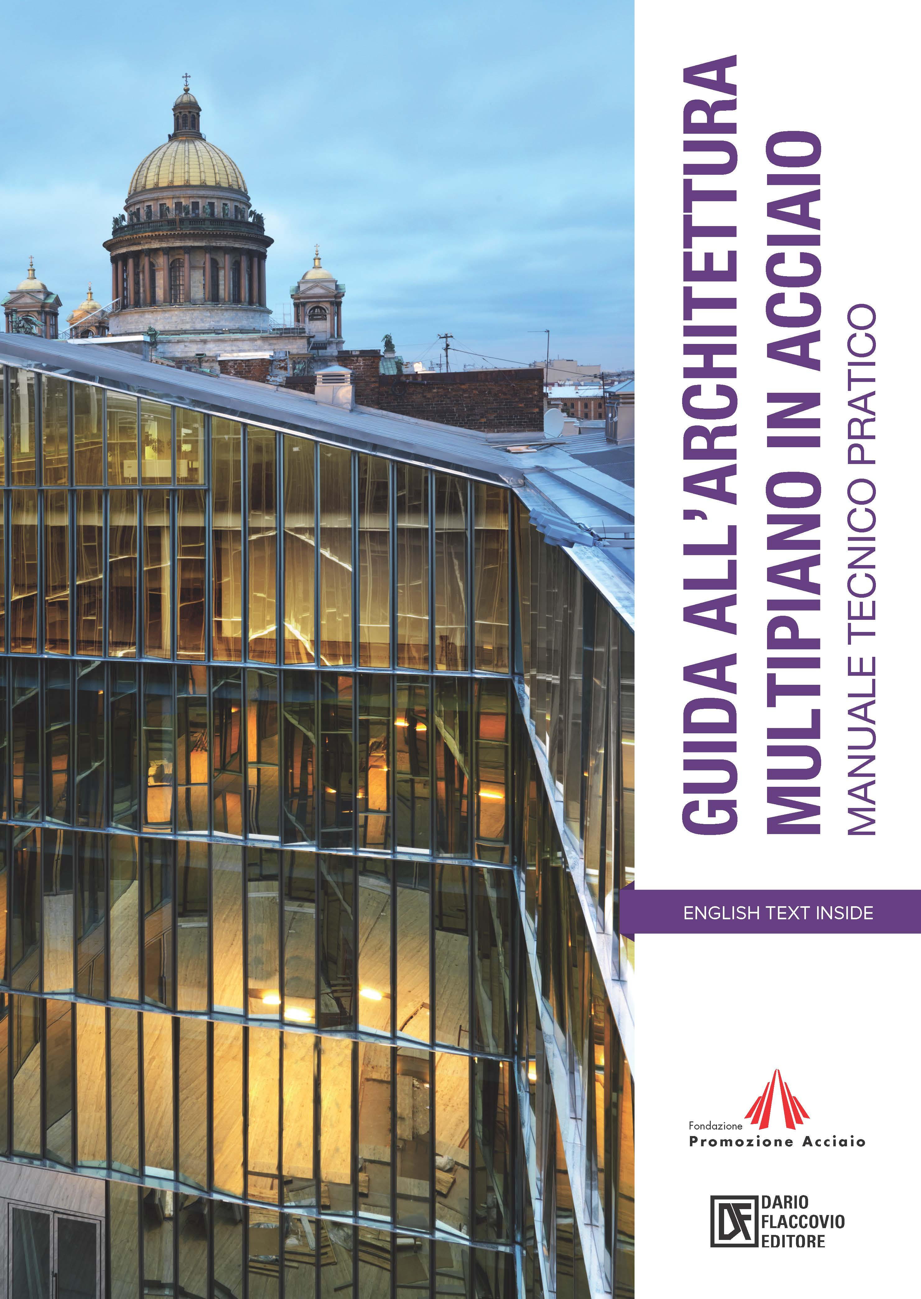 Guida all'architettura multipiano in acciaio