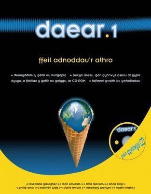 Ffeil Athro Daear 1