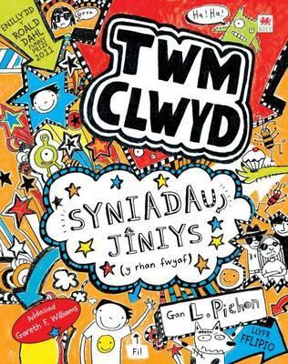 Cyfres Twm Clwyd