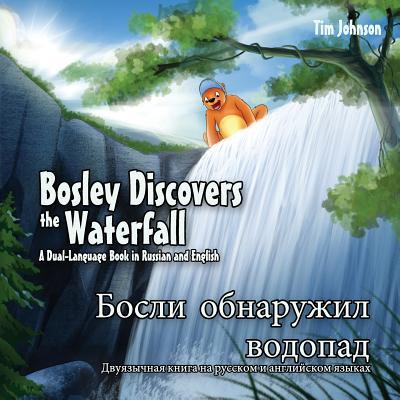 Bosley Discovers the Waterfall