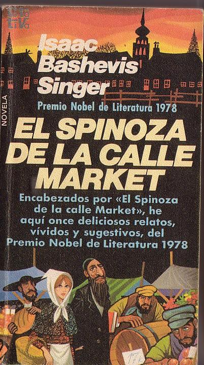 El Spinoza de la cal...