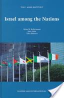 Israel Among the Nations