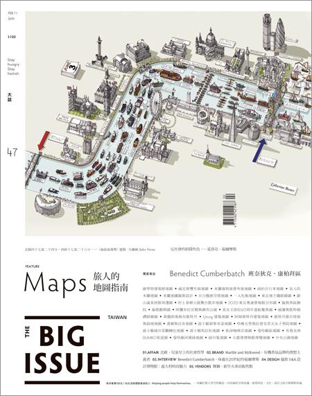 The Big Issue Taiwan 大誌雜誌中文版 47