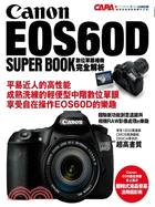 Canon EOS60D 數位�...