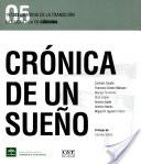 Memoria de la transición democrática en Córdoba