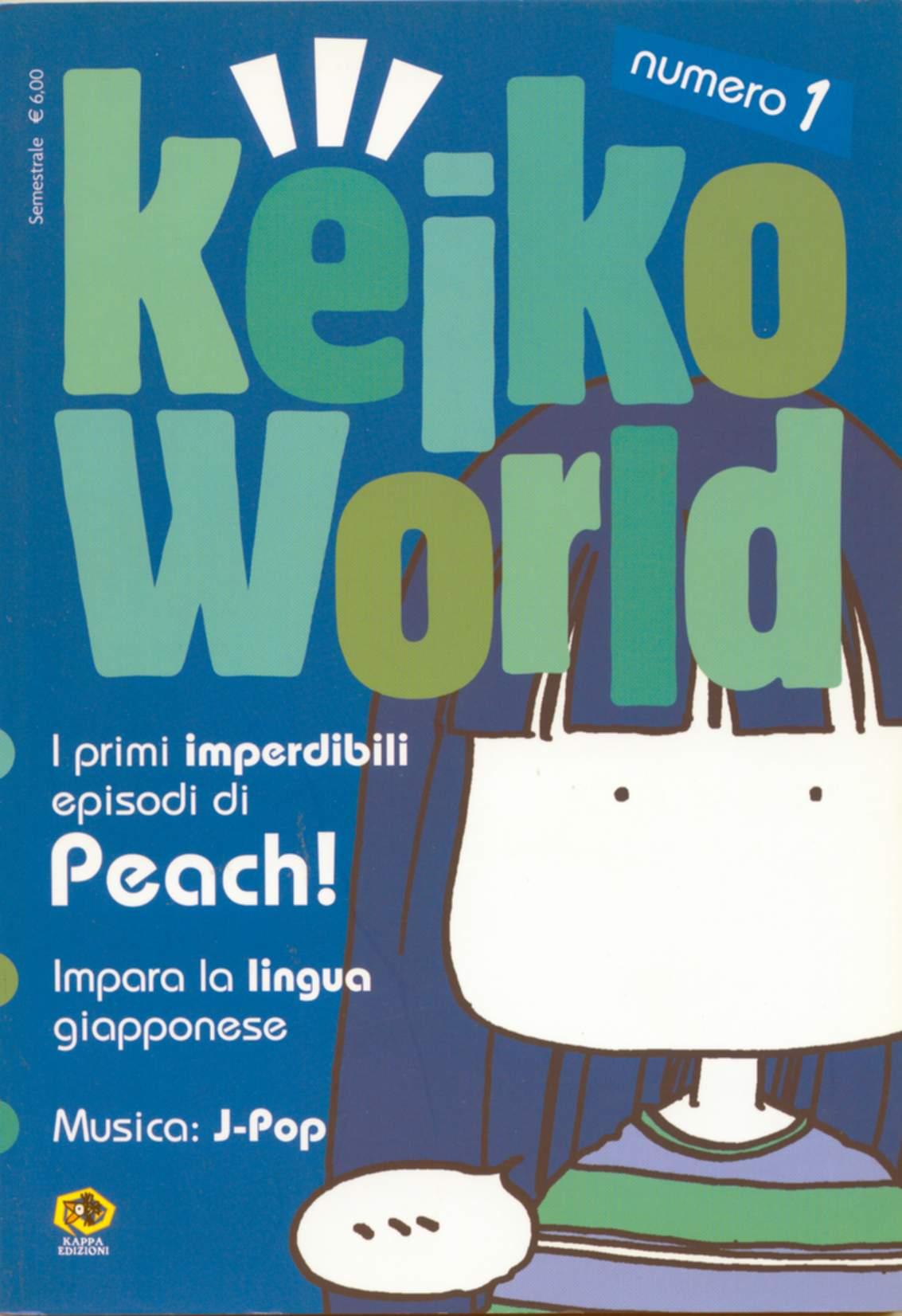 Keiko World n. 1