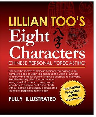 Lillian Too's Eight Characters