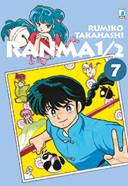 Ranma 1/2 New Editio...