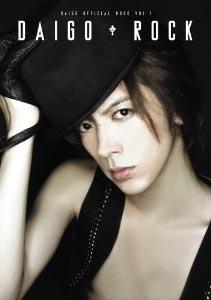 Daigo Rock