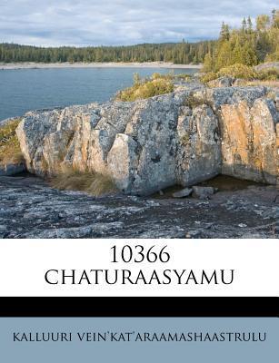10366 Chaturaasyamu
