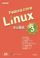Fedora Core 3 Linux 架站實務