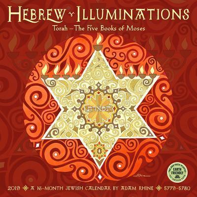 Hebrew Illuminations...