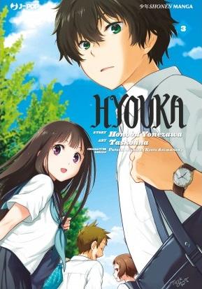 Hyouka vol. 3