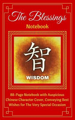 The Blessings Notebook. WISDOM