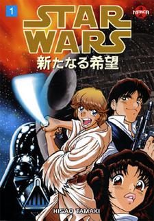 Star Wars Manga - Una nuova speranza vol.1