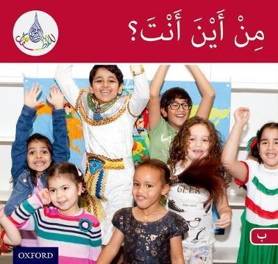 The Arabic Club Readers