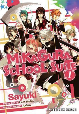 Mikagura School Suite 1