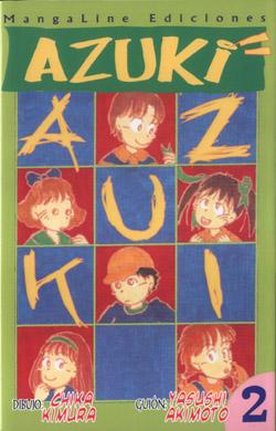 Azuki #2 (de 5)