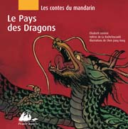 Le pays des dragons