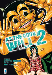 As the Gods Will 2 vol. 2