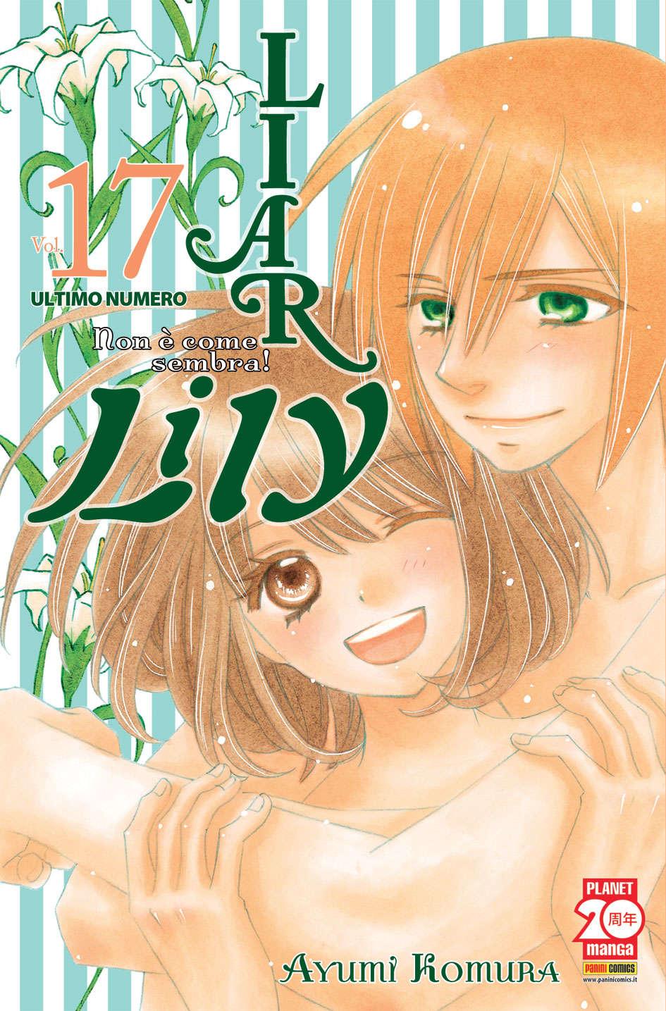 Liar Lily vol. 17