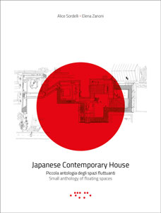 Japanese Cantemporary House