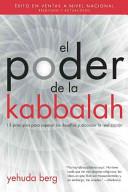 El Poder de la Kabba...