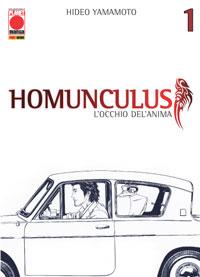 Homunculus vol. 1