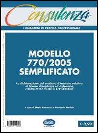 Modello 770/2005 semplificato