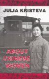About Chinese Women