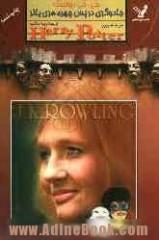 J.K. Rowling the wiz...
