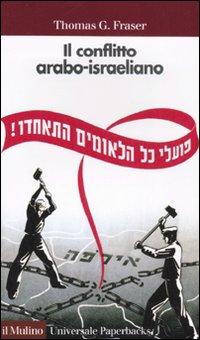 Il conflitto araboisraeliano