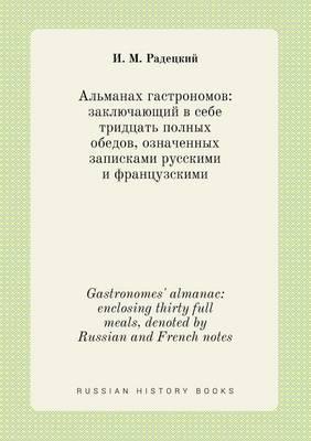 Gastronomes' Almanac