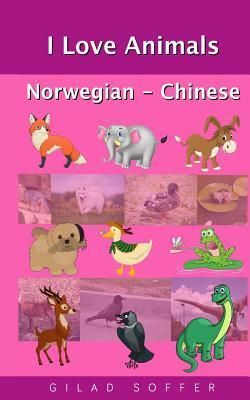I Love Animals Norwegian - Chinese