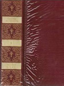 Canone buddhista, Vol. 1