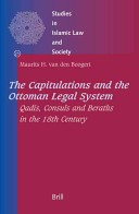 The capitulations and the Ottoman legal system