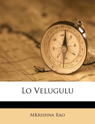 Lo Velugulu