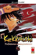 Kekkaishi vol. 26