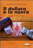 Il dollaro e la nuora