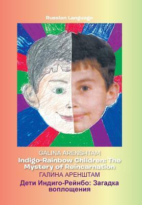 Indigo-Rainbow Children