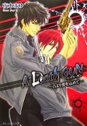 Ai DeathGUN -古から愛を込めて-