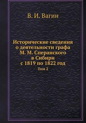 Istoricheskie Svedeniya O Deyatelnosti Grafa M. M. Speranskogo V Sibiri S 1819 Po 1822 God Tom 2