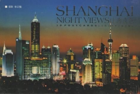 Shanghai Night Views