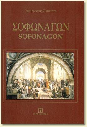 Sofonagòn
