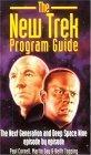 The New Trek Program...