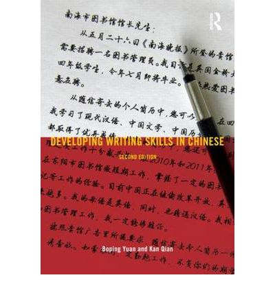 Developing Writing Skills in Chinese
