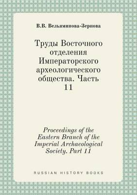 Proceedings of the Eastern Branch of the Imperial Archaeological Society. Part 11