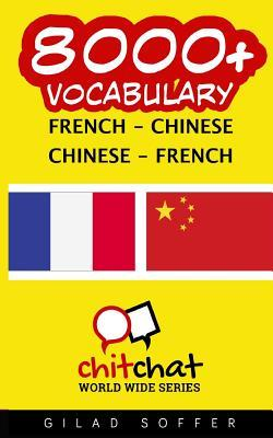 8000+ French Chinese Chinese-french Vocabulary