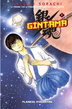 Gintama 2