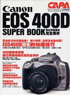 Canon EOS400D Super ...